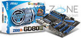 msi z68a gd80 box
