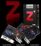 108489 zalman graphics 4 s