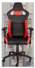 Chair RED 02